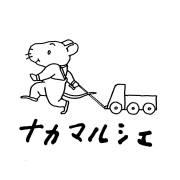 logo_nakamarche